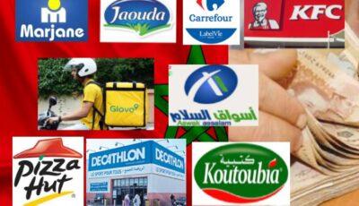8 – شركات توفر فرص شغل ووظائف بدون دبلوم  في المغرب 2020